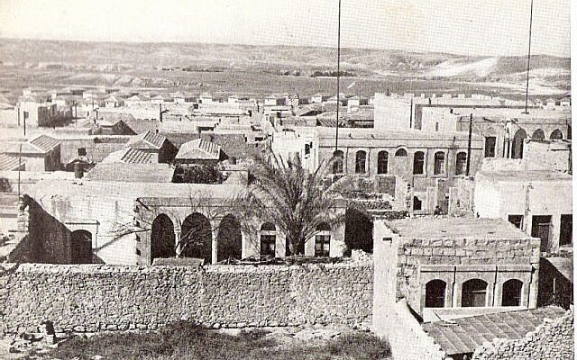 A photograph of Beersheba in the 1950s. (The Encyclopedia of Israel in Pictures/Wikimedia)