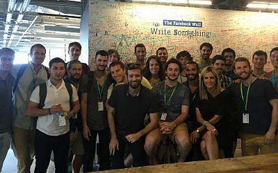 Participants in Birthright Israel's Excel Ventures Program,  June-July 2016 (Courtesy)
