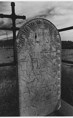 'The Five Commandments in Hebrew Letters,' shows Jewish influence in a Catholic cemetery in the Middle Rio Grande Valley, 1905. Photo by Cary Herz. (Courtesy)