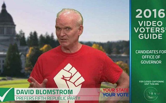 David Blomstrom's campaign video 2016 (screen capture: governor5.com)