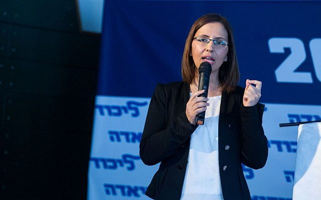 Social Equality Minister Gila Gamliel, in the southern Israeli city of Eilat, January 29, 2016. (Miriam Alster/Flash90)