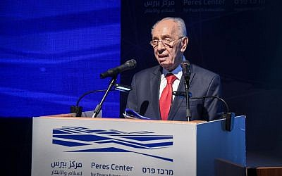 Israeli former President Shimon Peres at the launch of a a new Israeli Innovation Center, which will be established at the Peres Center for Peace, July 21, 2016.  (Yair Sagi/POOL)