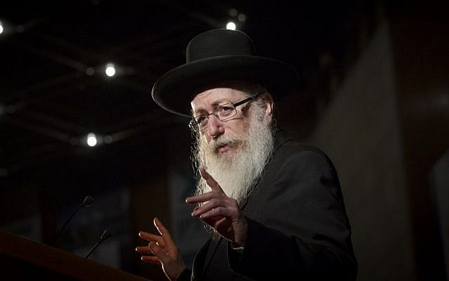 Then-health minister Yaakov Litzman speaks at the 2016 Israel Medical Conference, in Jerusalem on August 16, 2016. (Miriam Alster/Flash90)