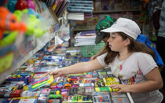 Israelis buying school supplies for the upcoming school year starting in September, at a store in Jerusalem, on August 24, 2016. (Hadas Parush/Flash90)