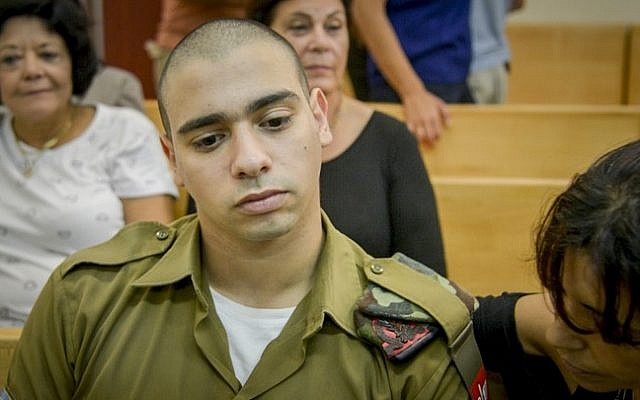 Elior Azaria seen during a court hearing at a military court in Jaffa, August 30, 2016. (Miriam Alster/Flash90)