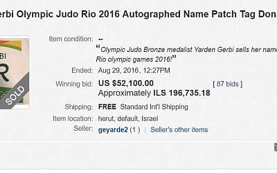 Winning bid for Yarden Gerbi's Olympic name tag on eBay (Screen capture: eBay)
