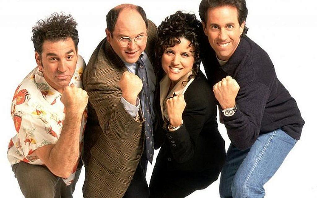 Seinfeld Nude Photos 49