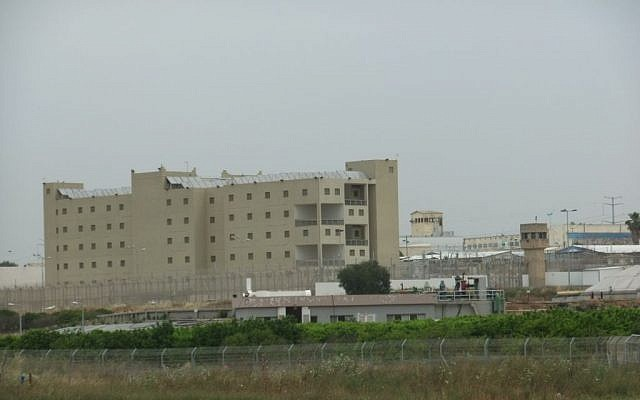 The Hadarim Prison facility in central Israel. (CC BY-SA 3.0 Ma'ale Hayetzira/Wikipedia)
