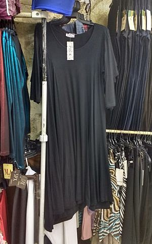 A dress suitable for swimming, which is becoming more popular with religious Muslim women who want things to wear to the beach, in the Old City of Jerusalem on August 28, 2016. (Melanie Lidman/Times of Israel)