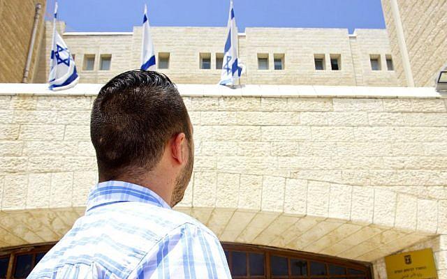 A.H., 21, is an East Jerusalemite volunteer in Israel's national service. (Dov Lieber / Times of Israel)