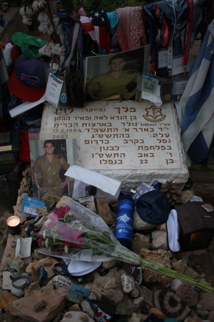 Michael Levin's grave at Jerusalem's Mt. Herzl military cemetery on August 11, 2016. (Judah Ari Gross/Times of Israel)