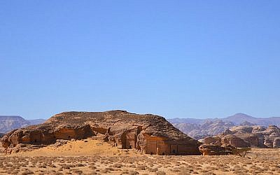 A view of Tema, as it was known in the Bible, in northwestern Saudi Arabia (Courtesy Madain Saleh/Wikimedia Commons)