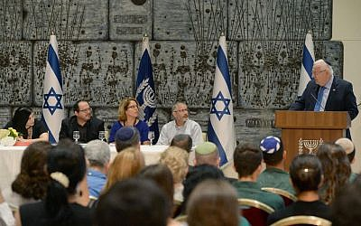 President Reuven Rivlin addresses a pluralistic study session ahead of Tisha B'Av, a Jewish day of mourning and fasting, on August 11, 2016. (Mark Neiman/GPO)