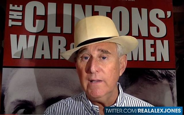 Political consultant and former Donald Trump presidential campaign adviser Roger Stone. (screen capture: YouTube)