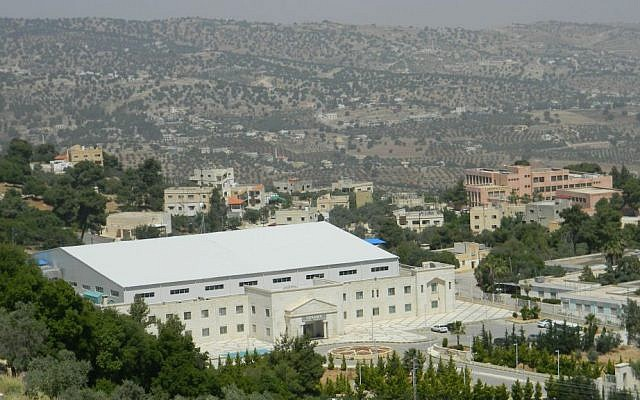 Synchrotron-Light for Experimental Science and Applications centre (or Sesame) in Jordan (Photograph from website).