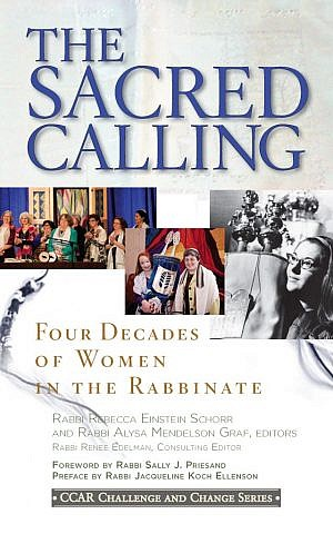 The cover of 'The Sacred Calling' (Courtesy of CCAR Press)