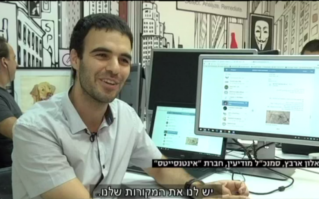 Intsight's Alon Arvaz Channel 10 screenshot)