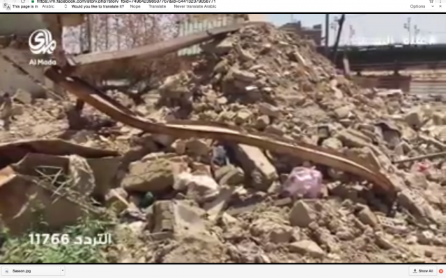 Rubble of the destroyed home of Sir Sassoon Eskell (AlMada TV screenshot)
