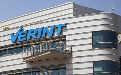 Verint offices in Herzliya, Israel, July 28, 2016. (AP Photo/Dan Balilty)