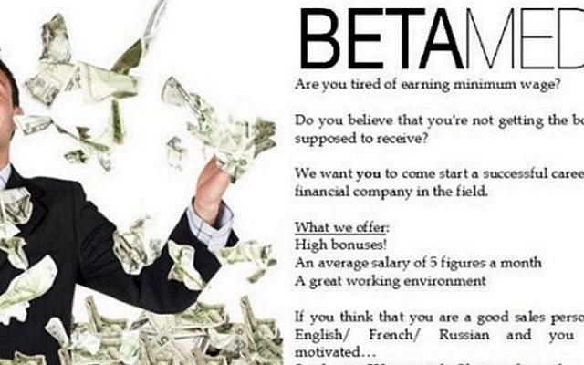 An online recruiting advertisement for binary options company BetaMedia, the Israeli operational name for 24Option. (Screen capture: Facebook)