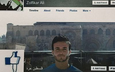 A Facebook profile used by Hezbollah to recruit new members from the West Bank and Israel, distributed on August 16, 2016. (Shin Bet)