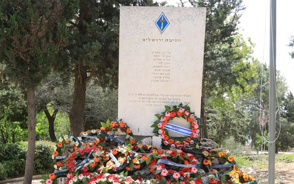 A monument to fallen soldiers at the picturesque Abu Tor overlook. (Shmuel Bar-Am)