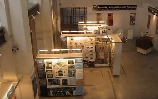 Buenos Aires Holocaust Museum (screen capture: YouTube)