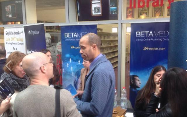 A BetaMedia recruiting booth at at a job fair for mutlilinguals in Tel Aviv. (Screen capture: Facebook)