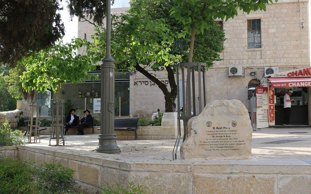 A plaza dedicated to President George W. Bush, who visited Jerusalem in 2008. (Shmuel Bar-Am)