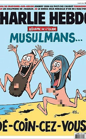 Charlie Hebdo's August 10, 2016 edition depicting a naked bearded Muslim man and a veiled woman running at the beach. (Facebook/Charlie Hebdo)