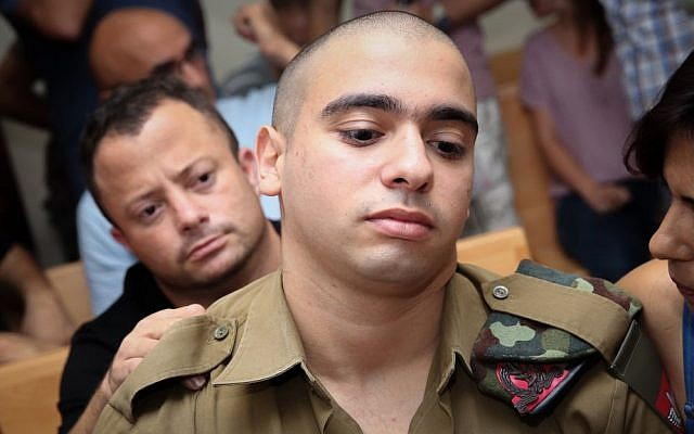 Elor Azaria at a court hearing at a military court in Jaffa, August 28, 2016 (Miriam Alster/Flash90)