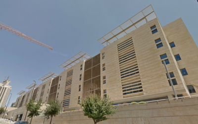 Israel's Economy Ministry building in Jerusalem. (Screen capture: Google Maps)