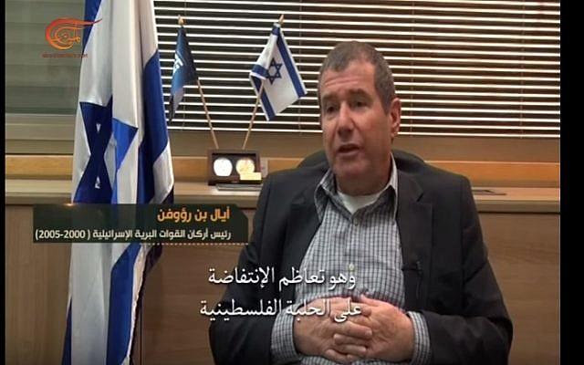 Retired IDF major general Eyal Ben-Reuven speaks to al-Mayadeen TV (YouTube screenshot)