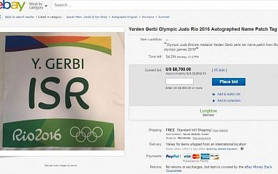 An eBay listing for Yarden Gerbi's name tag, taken on August 23, 2016. (screen capture: eBay)