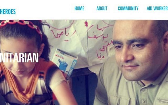 A screenshot of a now-archived page on worldhumanitarianday.org, which refers to Muhammad Halabi as a 'humanitarian.' Halabi is accused by Israel of siphoning off millions of dollars in donations to Hamas. (screen capture)