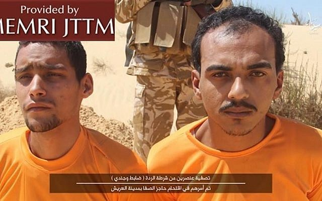 Egyptian army officer Mohammad Abd Al-Raheem Al-Qalawi and soldier Majdi Majdi Mas'ad were killed in propaganda video released by the Sinai affiliate of the Islamic State group on August 1, 2016. (MEMRI)