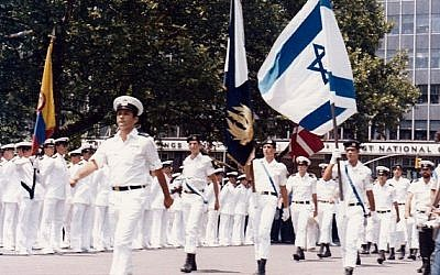 Israeli sailors marching in Manhattan during the 1976 festivities for the bicentennial and Operation Sail. (Courtesy of Hadar Shalev/via JTA)