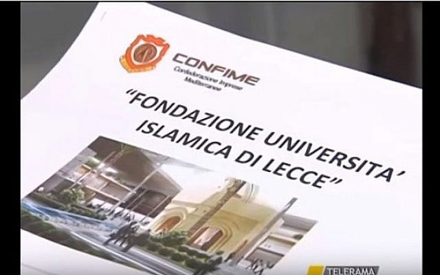 A document showing the Islamic University in Lecce, Italy on February 28, 2016. (screen capture: YouTube)