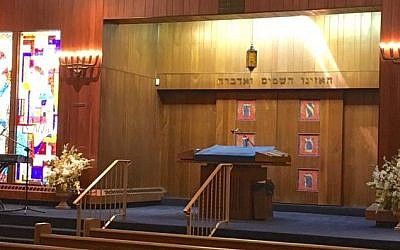 Congregation B'nai Jacob in Jersey City, Facebook