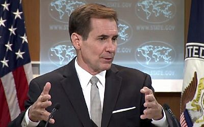 US State Department spokesman John Kirby briefs reporters on August 18, 2016. (screen capture/US State Department)