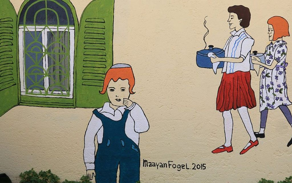 A humorous mural in a community center yard in Ohel Moshe, Jerusalem. (Shmuel Bar-Am)