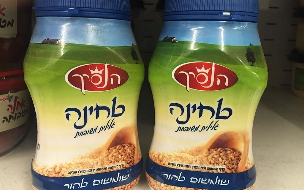 Prince Tahina's product is thought to be the origin of a salmonella contamination in Israel in August 2016 (Times of Israel)