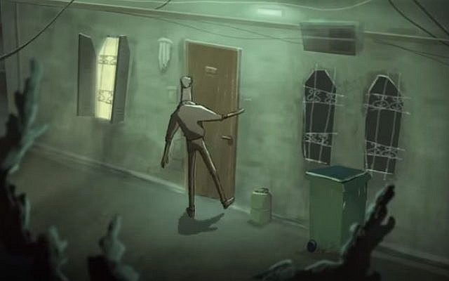 A screenshot of  the animated film 'Scapegoat' by Gal Haklay and Shulamit Tager. (Screen capture: YouTube)
