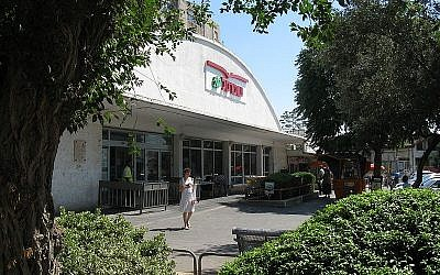 A Shufersal supermarket branch in Kiryat Hayovel, Jerusalem (Wikimedia Commons, Utalempe, CC BY-SA 3.0)