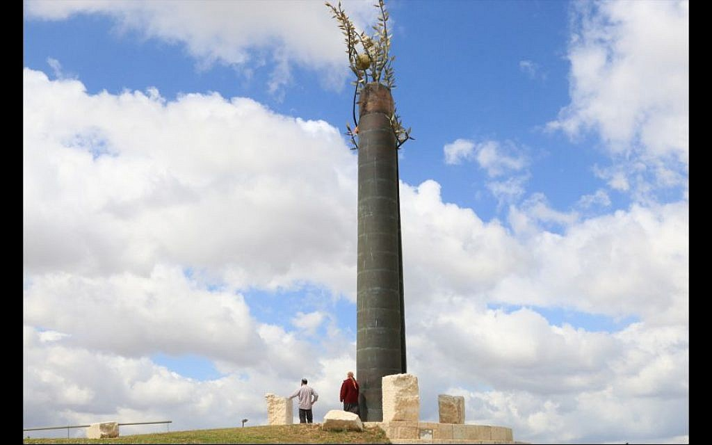 The Tolerance Monument is situated near the United Nations headquarters in Jerusalem. (Shmuel Bar-Am)