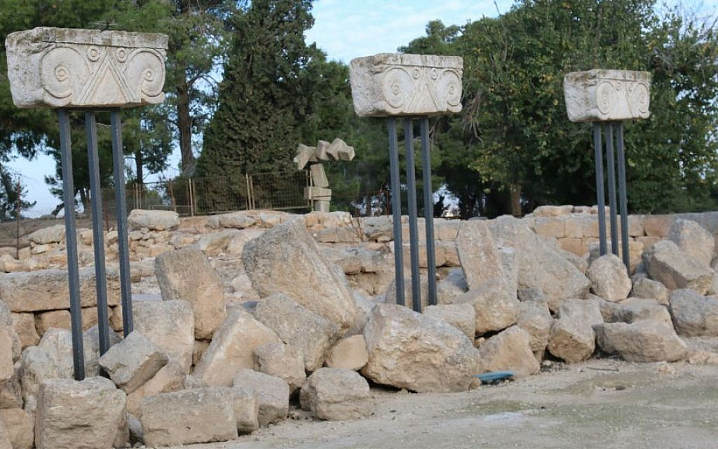 Decorative Proto-Aeolic capitals, which once stood on columns, are over 2,500 years old. (Shmuel Bar-Am)