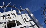 A picture taken on September 2, 2016 shows the Kadoorie Mekor Haim Synagogue in Porto, Portugal. (AFP PHOTO / MIGUEL RIOPA)