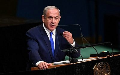 Israel's Prime Minister Benjamin Netanyahu addresses the 71st session of United Nations General Assembly at the UN headquarters in New York on September 22, 2016. (AFP/Jewel Samad)
