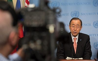United Nations Secretary-General Ban Ki-moon speaks at the United Nations in New York, September 25, 2016. (AFP/Bryan R. Smith)