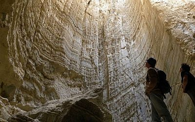 An illustrative image of a salt cave in Mount Sodom, in the Judean Desert, Israel on March 17, 2012. (CC BY-SA Wikimedia commons)